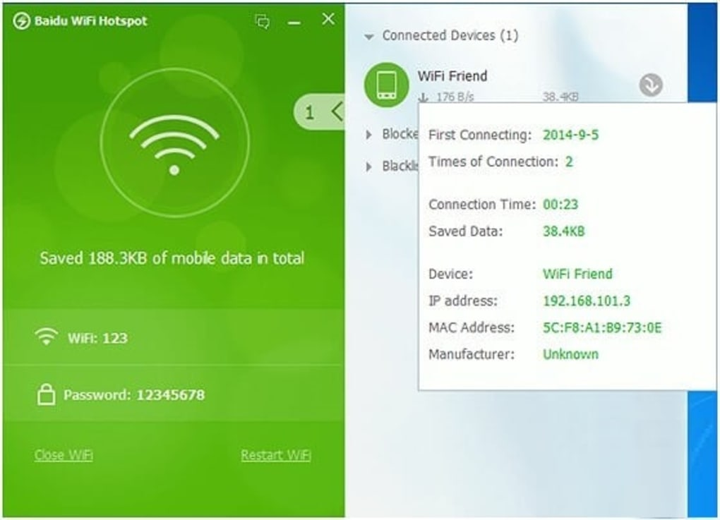 Программное обеспечение Baidu Wifi Hotspot