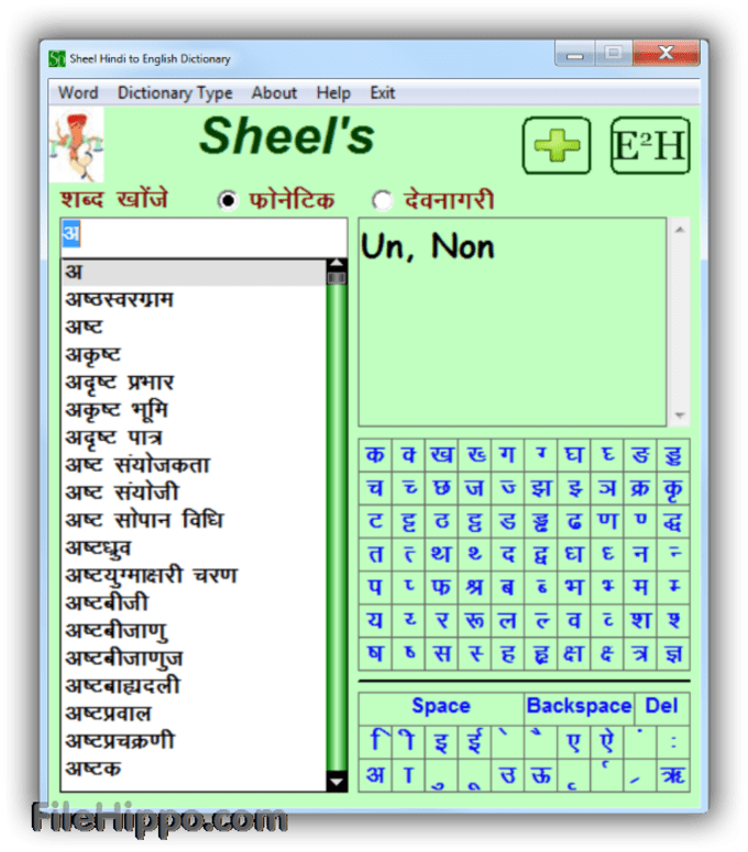 Download Sheels Hindi To English Dictionary 2 0 For Windows Filehippo Com