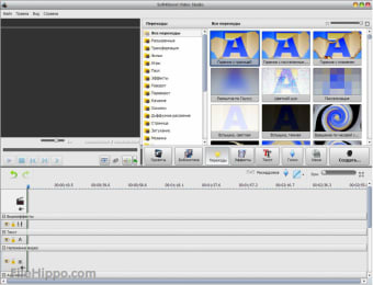 ulead video studio 9 free download filehippo