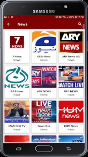 Pak Live Tv: Live TV News  PTV Sports GEO Super