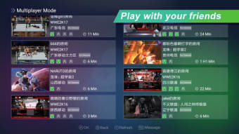 Gloud Games - Best Emulator for XBOX PC PS
