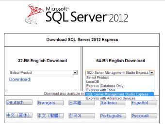 SQL Server Management Studio 2012 Express
